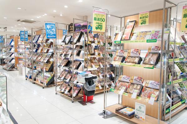 京阪百貨店-260
