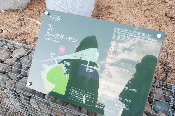 二子玉川-205