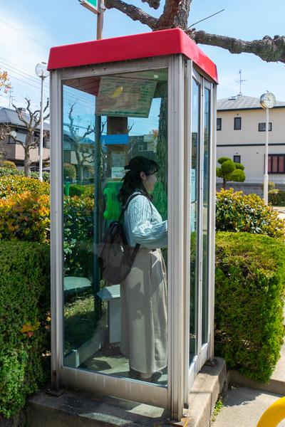 七ツ松公園-2004072