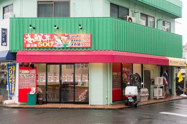 20180117どんぶり太郎楠葉朝日店
