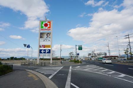 ホンダカーズ京都八幡店130502-20