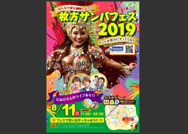 スクリーンショット 2019-07-30 17.52.19