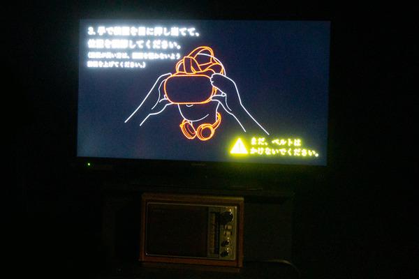 VR恐怖体験-43