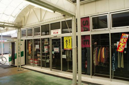 グルメシティ東香里20120710113908
