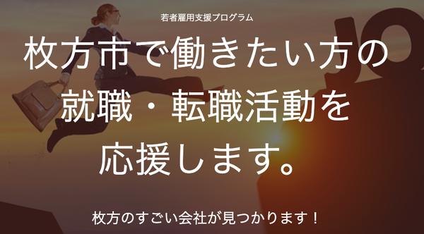 スクリーンショット 2019-09-09 13.39.56