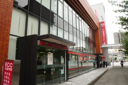 三菱東京UFJ銀行くずは支店20120829115837
