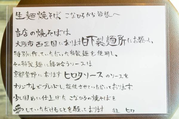 こなひろ-1606038