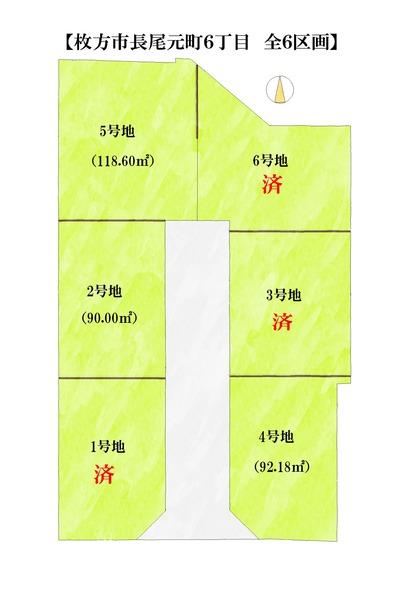 長尾元町区画図0306 (1)