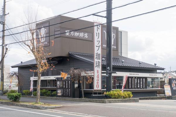 星乃珈琲店-1612141