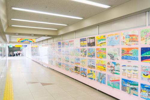 枚方市駅東改札口-14112013