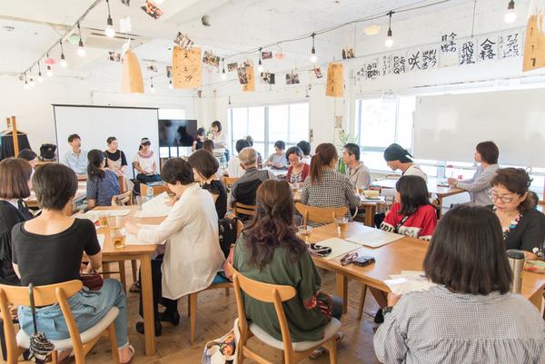 ビジネスカフェ-14