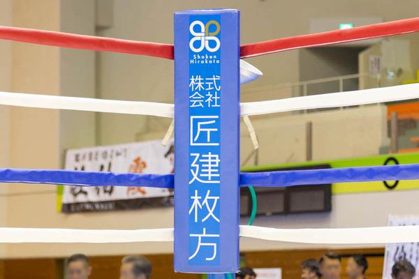 匠建ボクシング-18081120