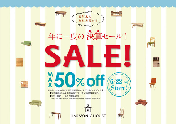 harmonic-sale