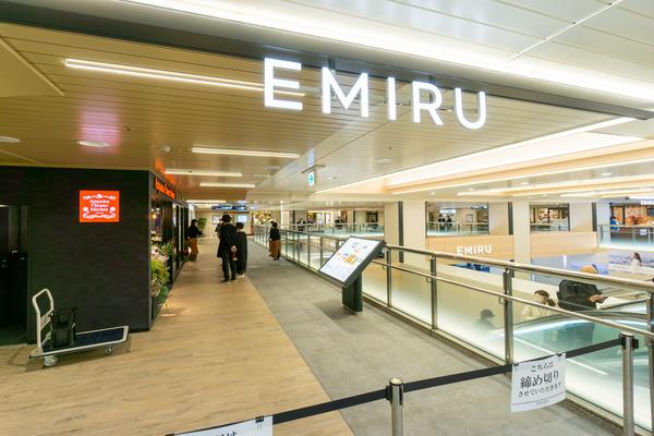 EMIRU-20111849