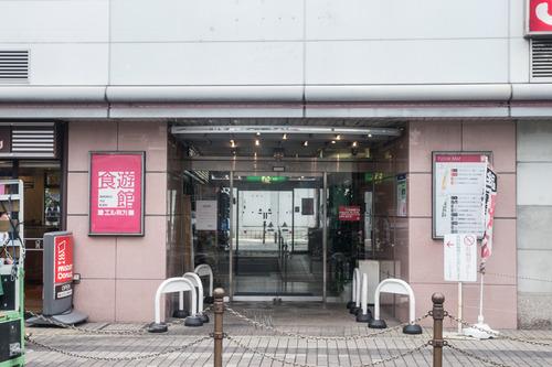 しょくゆうかん-14063014