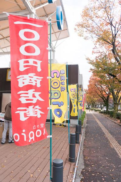 100円商店街-4