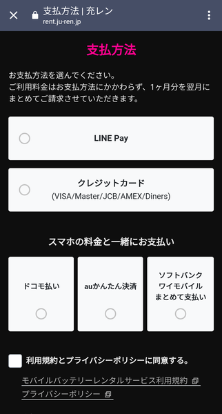 Screenshot_20200417-091031