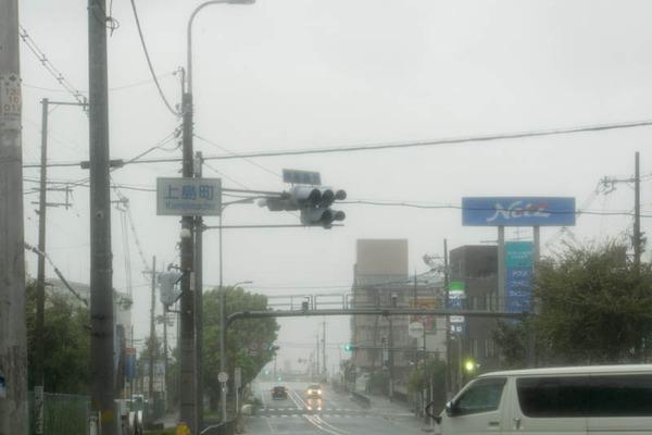 台風21号-18090419