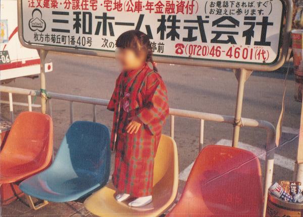 枚方公園駅前2