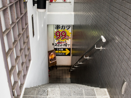 串カツ屋-1403203