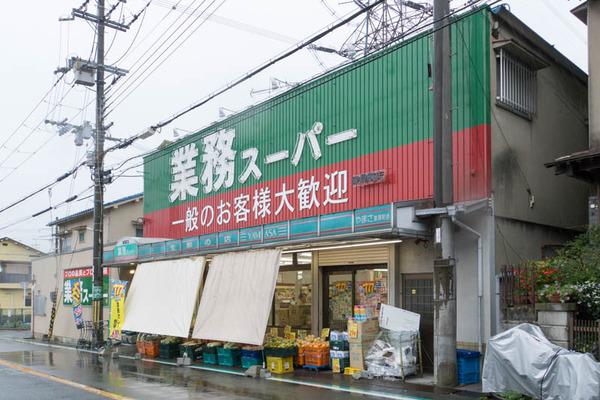スーパーマーケット-1710061