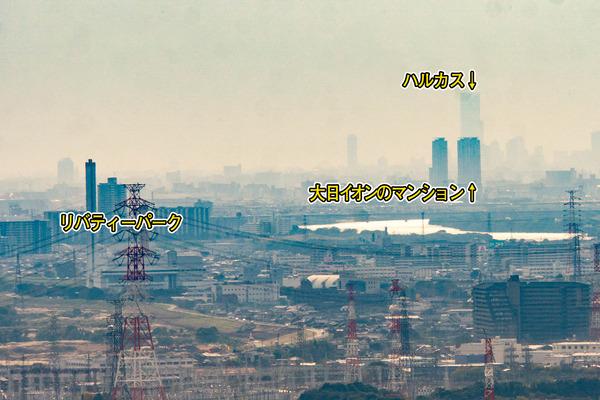 景色-1611307