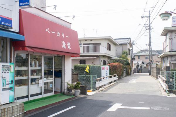 ベーカリー渚栄-1704054
