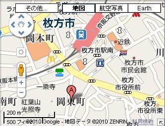 20100914goto2