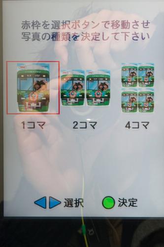 トーマス宮之阪駅-1412207