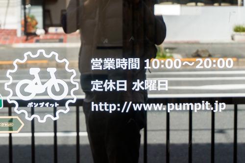 PUMPIT-1410146