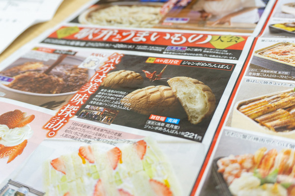20190123_京阪百貨店_うまい-83
