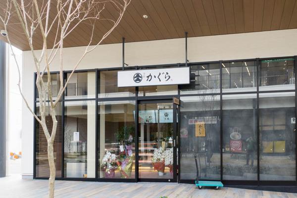ブランチ松井山手-18121339