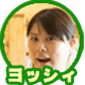 yossi--