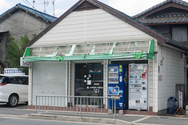 台風-18090522