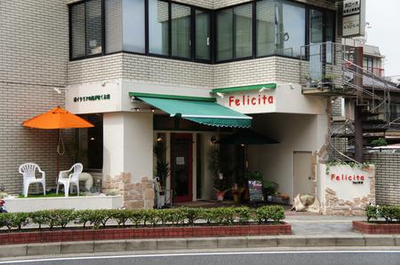 フェリチタ20120714141802