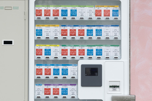 樟葉駅安売切符自動販売機-15090106