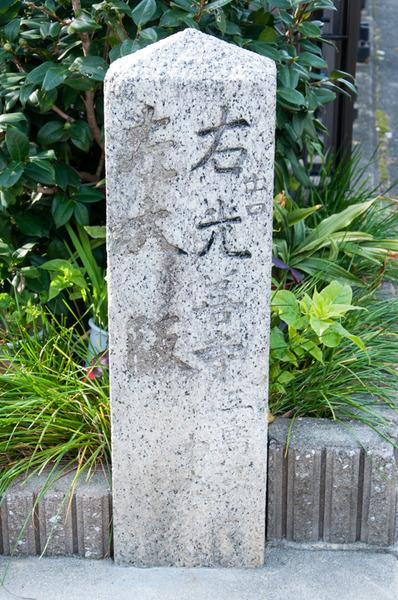 光善寺-9
