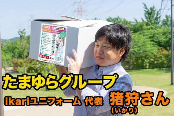 20200528たまゆら(小)-78