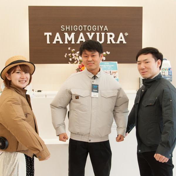 tamayura-143