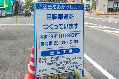 自転車道-1409261