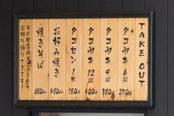 松おい-16011804