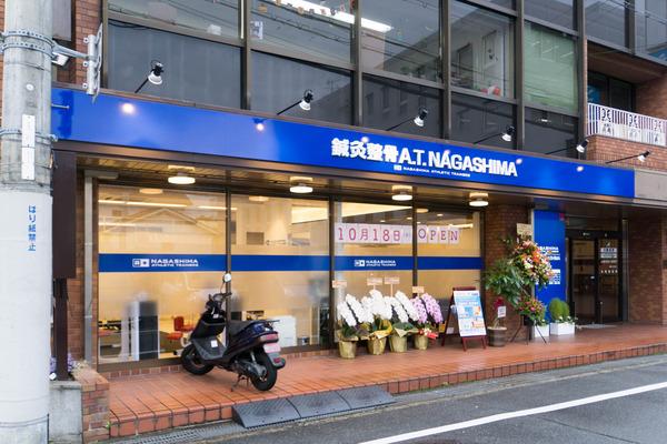NAGASHIMA-1710203