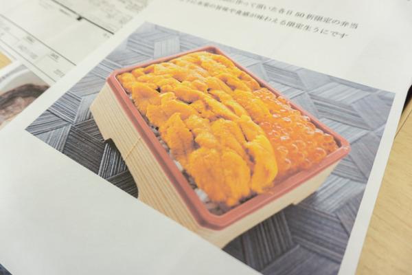 20190123_京阪百貨店_うまい-12