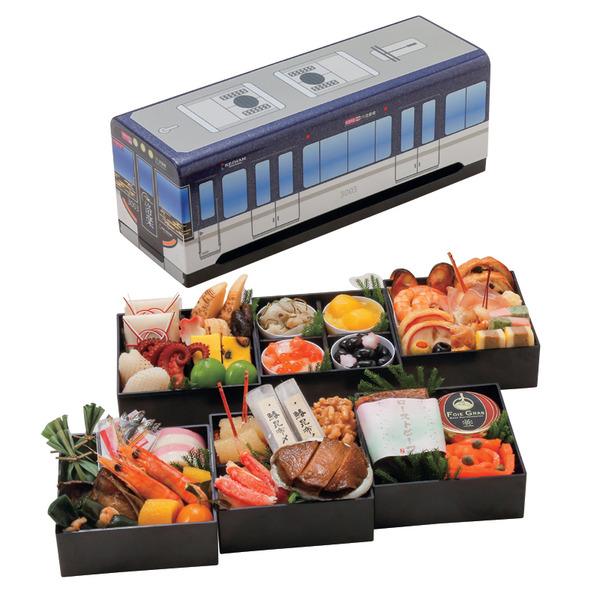 P.5 025504京阪電車3000系21,600円