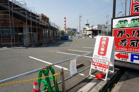 かっぱ寿司枚方店130522-05