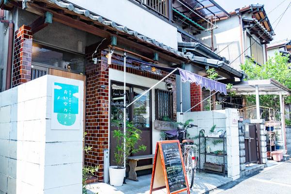 青い空カフェ1907304