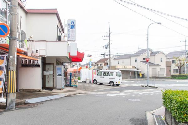 くすもと-2004202
