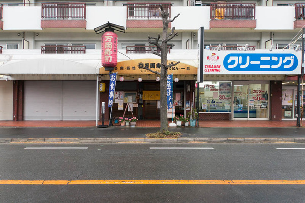 寿司1-1901151