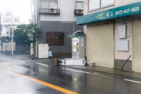 台風21号-18090455