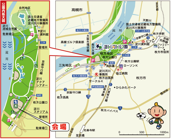 ふれあいマラソン2016地図